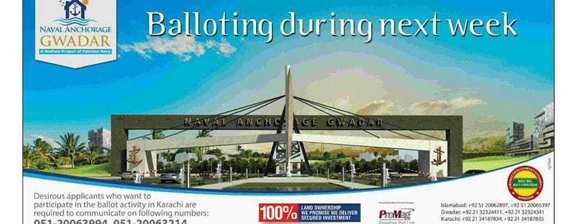 Naval Anchorage Gwadar Balloting 5 December, 2017