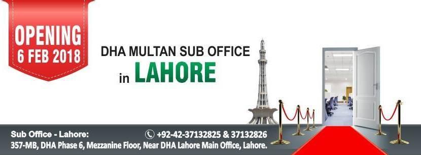 DHA Multan Sub Office in Lahore