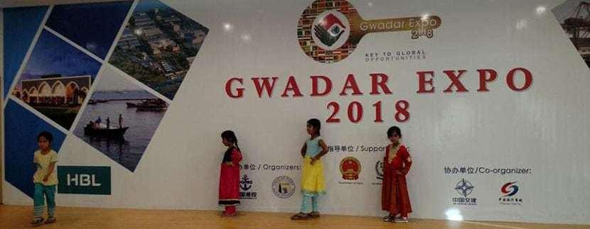 Gwadar will be next Commercial HUB