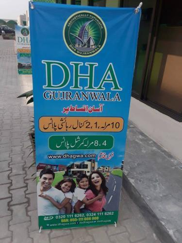 DHA Gujranwala Installment Plan Soon