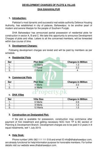 DHA Bahawalpur Development Charges