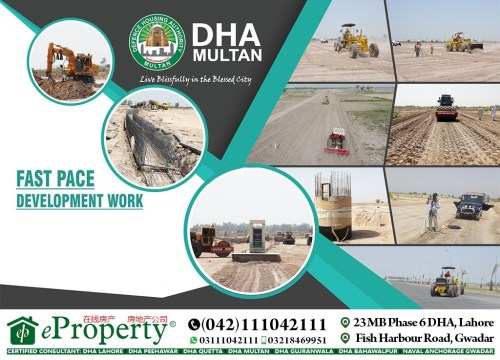 DHA Multan Booking Ballot Location Map Development News