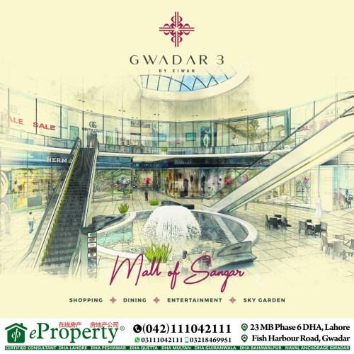 Gwadar 3 Mall of Sangar
