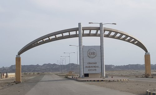GIEDA Main Gate Gwadar