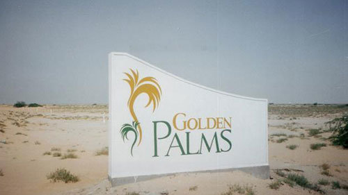 Golden Palams Salient Features