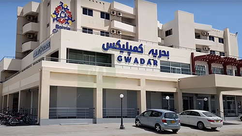 Gwadar Civic Center FTBA Gwadar