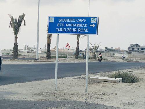 New Town Gwadar Development Update May 2020