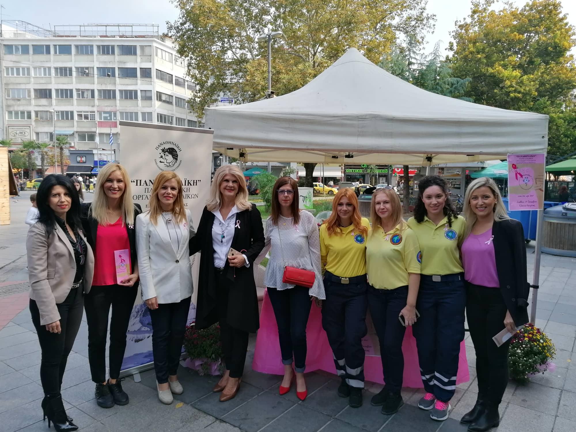 Ολυμπιάδες - Εκστρατεία ενημέρωσης για την πρόληψη του Καρκίνου του Μαστού (+Στιγμιότυπα)