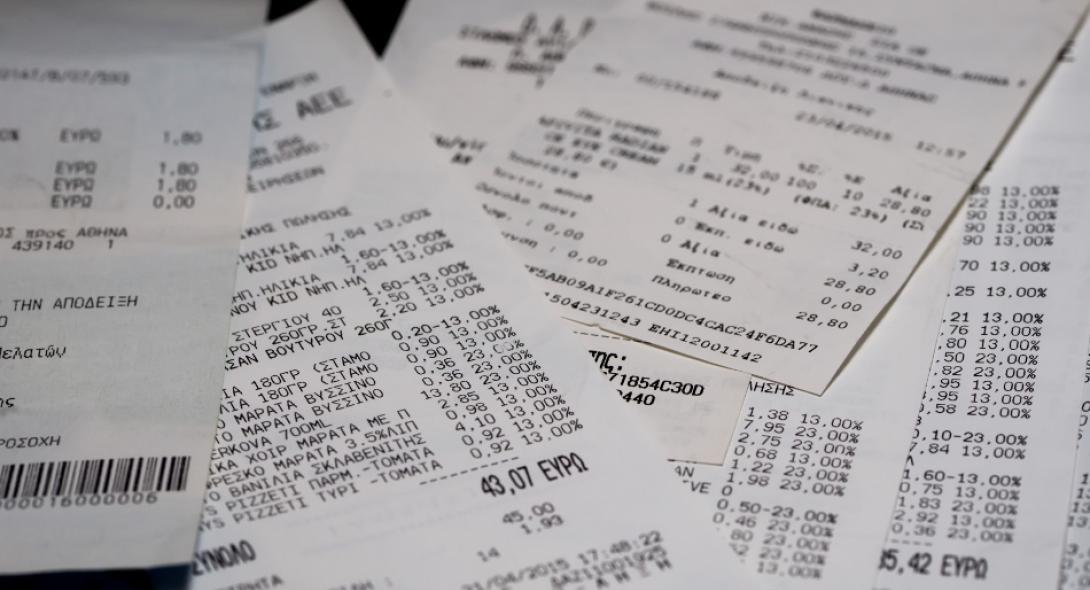 Αποδείξεις: Πληρώνεις με κάρτα και παίρνεις επιστροφή… μετρητά