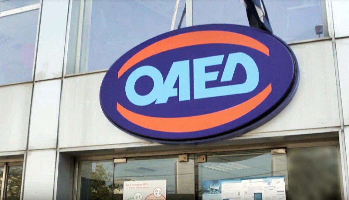 ΟΑΕΔ: Παρατείνεται η προθεσμία εγγραφών στους Βρεφονηπιακούς Σταθμούς