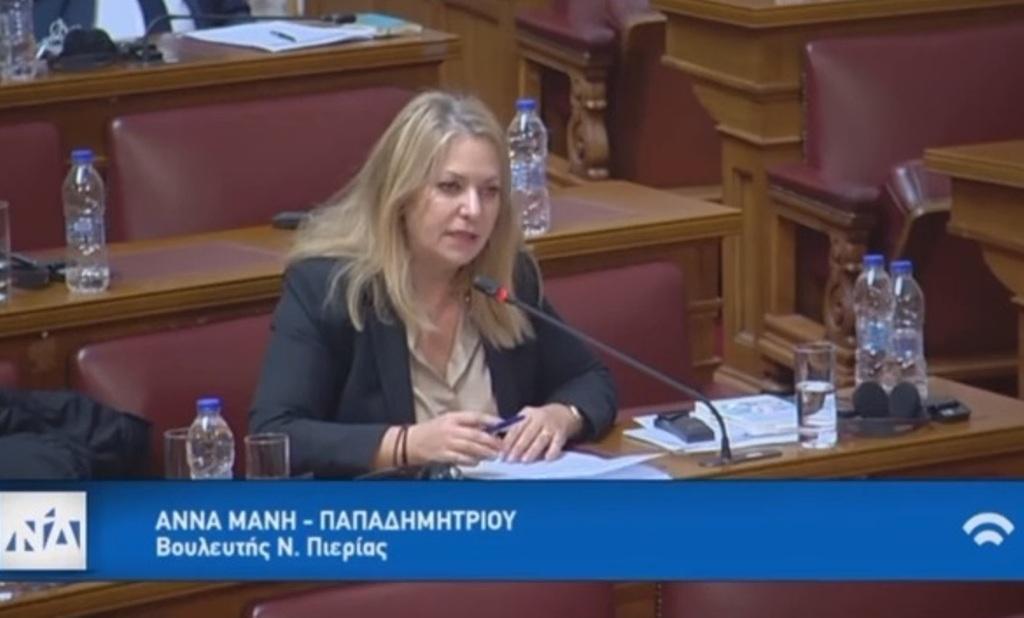 Άννα Μάνη: Σε τηλεδιάσκεψη με την Επίτροπο της Ε.Ε., για θέματα υγείας
