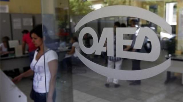 ΟΑΕΔ – Τη Δευτέρα η καταβολή της παράτασης των επιδομάτων ανεργίας