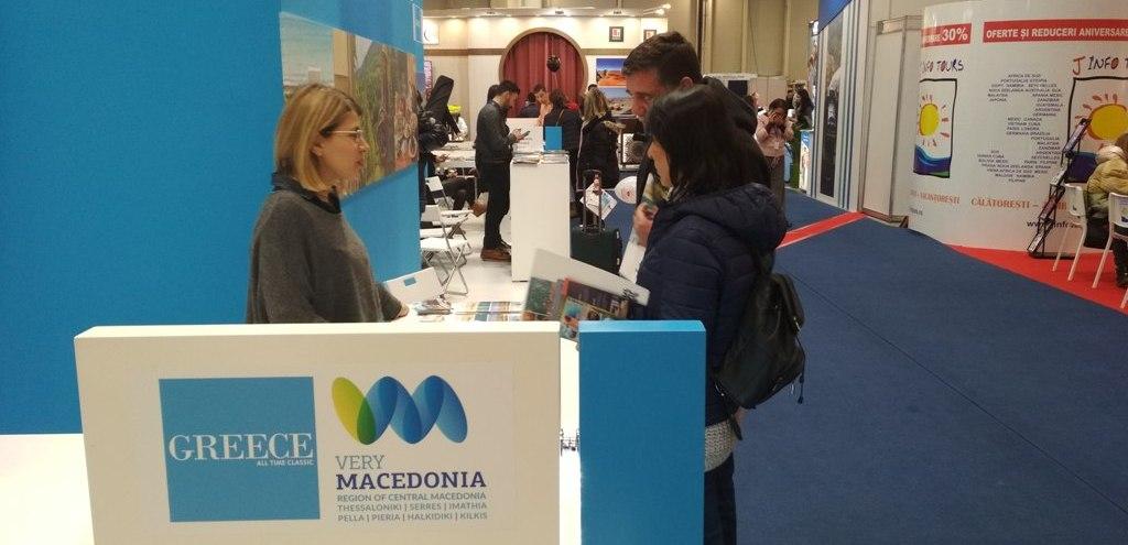 Ενθαρρυντικά μηνύματα από τις Διεθνείς Εκθέσεις Τουρισμού για την Κεντρική Μακεδονία