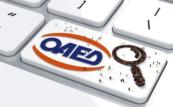 ΟΑΕΔ: Ηλεκτρονικά η «δήλωση παρουσίας» επιδοτούμενων ανέργων