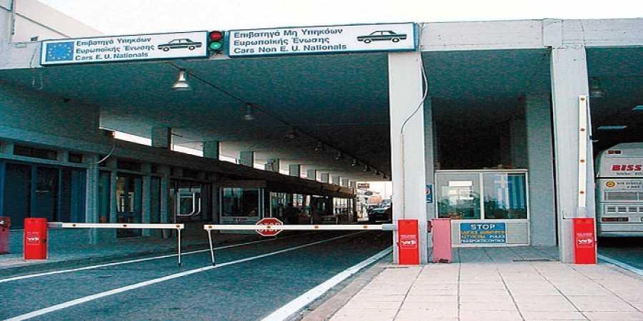 Κλείνουν τα σύνορα με τη Σερβία έως τις 15 Ιουλίου