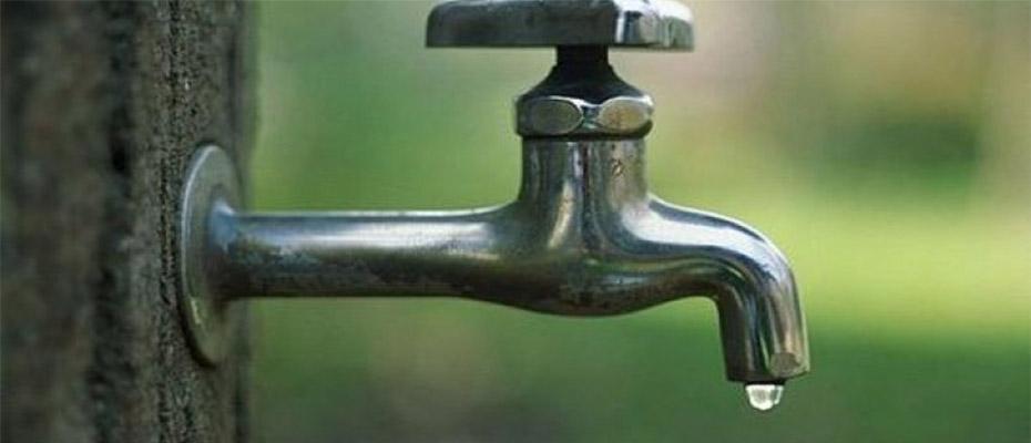 ΔΕΥΑΚ - Ανακοίνωση για διακοπή υδροδότησης