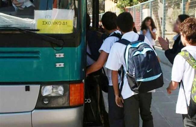 Πιερία – Αναφορά στη Βουλή για λιγότερους μαθητές σε λεωφορεία