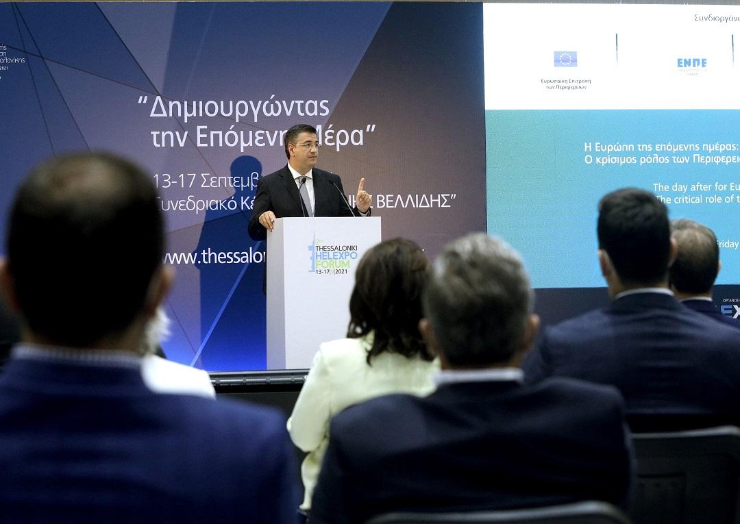 Απ. Τζιτζικώστας: Φορείς σταθερότητας Δήμοι και Περιφέρειες