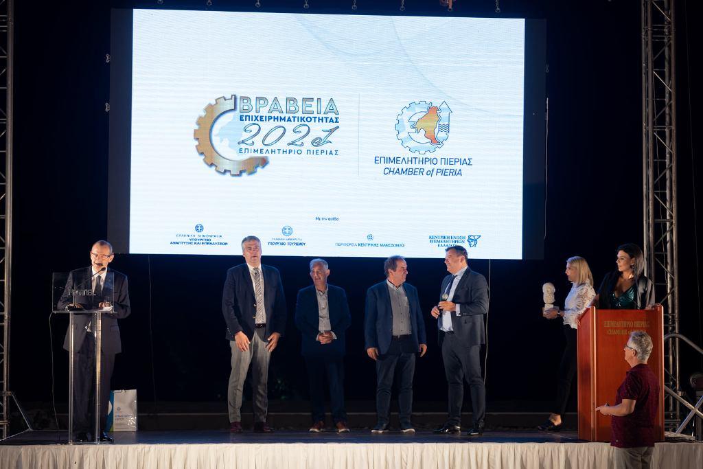 Βραβεία Επιχειρηματικότητας 2021 - Ένας νέος επιμελητηριακός θεσμός γεννήθηκε!