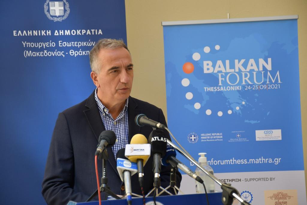 «Η βιώσιμη Ανάπτυξη των Βαλκανίων στη μετά COVID εποχή» το θέμα του 3ο Balkan Forum