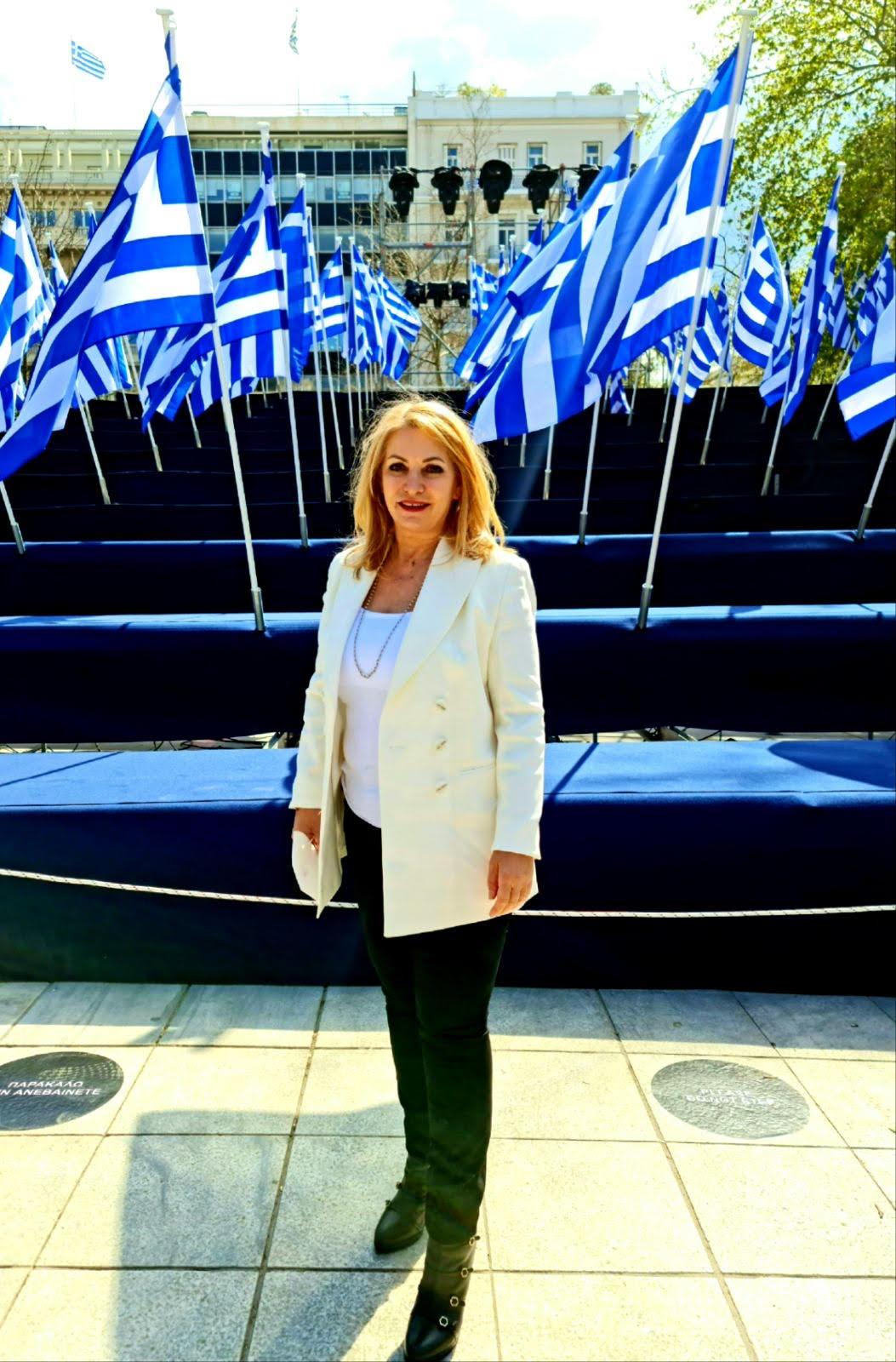 Άννα Μάνη - Παπαδημητρίου: Μήνυμα της Βουλευτού για την Εθνική Επέτειο της 28ης Οκτωβρίου