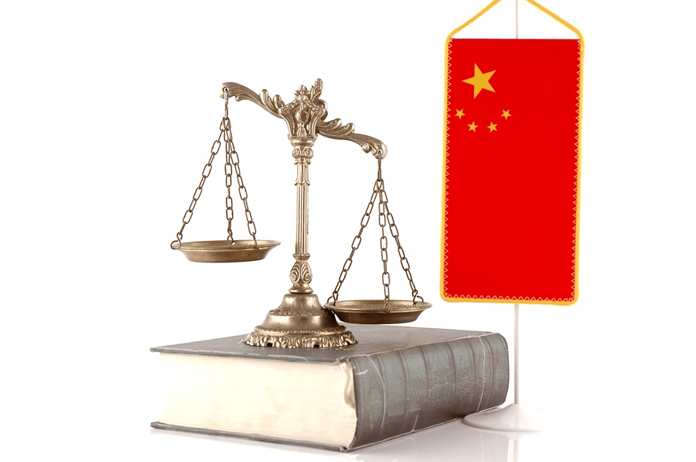 China: anti-trust probes targeting foreign firms