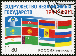 Regional organisations in the post-Soviet space