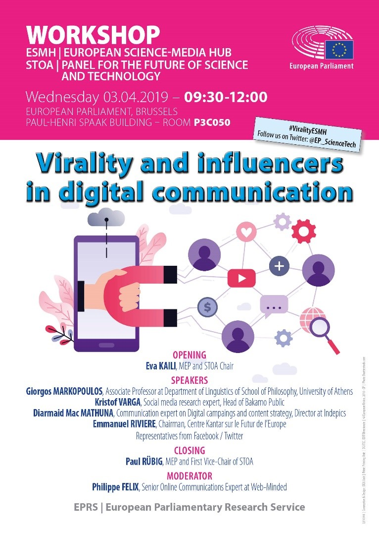 'Virality and influencers in digital communication' – Can the European message go viral?