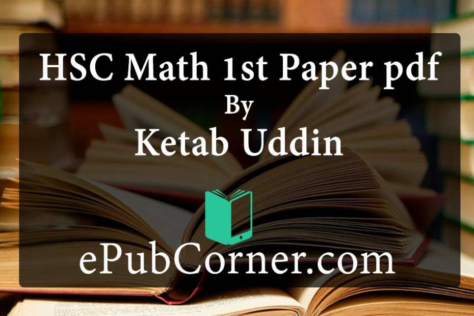 ketab uddin Math 1st Paper pdf