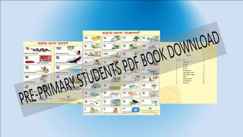 PRE-PRIMARY STUDENTS PDF BOOK DOWNLOAD