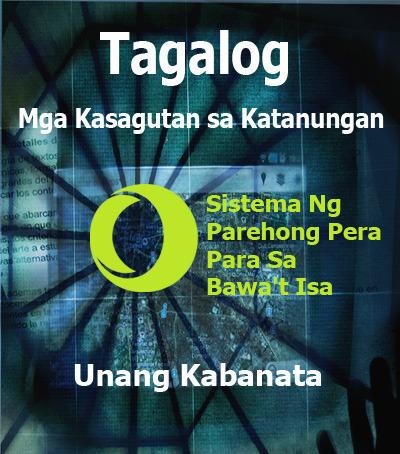 Mga-kasagutan-sa-katanungan-sistema-ng-parehong-pera-para-sa-bawa-t-isa-unang-kabanata