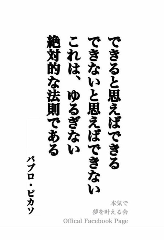 img_2430
