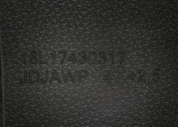 Flap Stamp on Amerigo Deep Jump 18W SN: 17430317