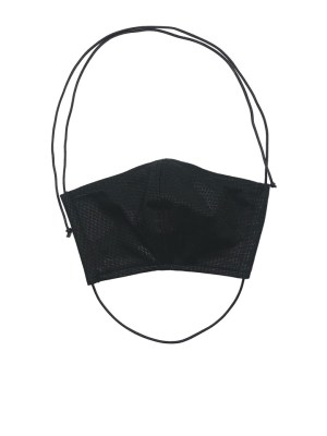 Shimmery black face mask with wire South Africa