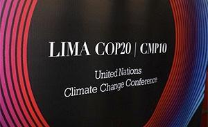COP20: El Parlamento Europeo aprueba resolución que pide objetivos vinculantes contra el cambio climático