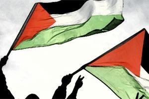 El Parlamento Europeo aprueba resolución para reconocimiento de Palestina como Estado