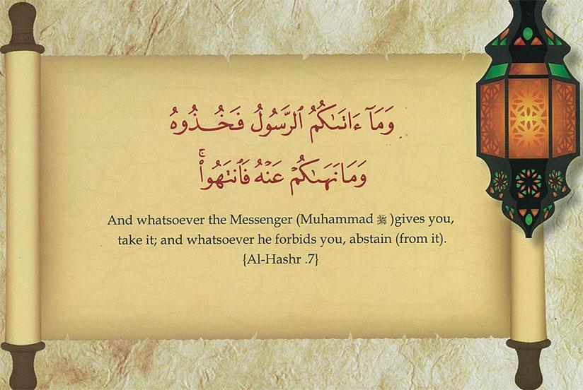 Quran-Online-Classes