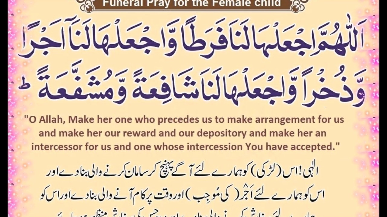 Funeral pray for the female child