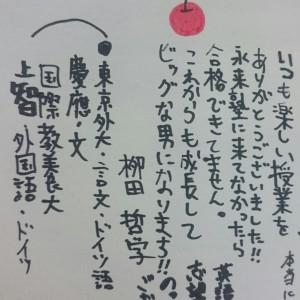 yosegaki3