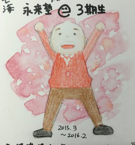 yosegaki8