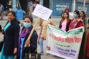 रामेछापमा अन्तर्राष्ट्रिय श्रमिक महिला दिवस (फोटोफिचर)
