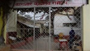 रामेछाप कारागारबाट १३ जना कैदी जेल मुक्त