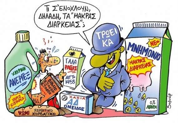 Σκίτσο του Soloup