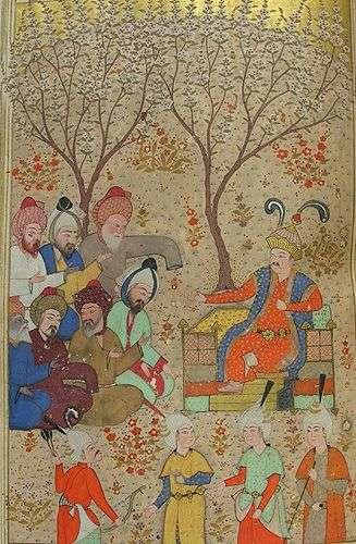 Αριστοτέλης, Απολλώνιος, Σωκράτης, Πλάτωνας, Θαλής, Πορφύριος και Ερμής με τον Μέγα Αλέξανδρο, από το Khamsa του Nizami (Persian, 1540)