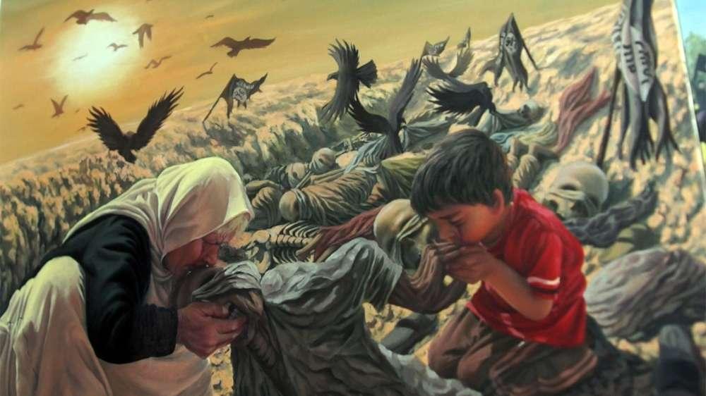 Πίνακας του Γιαζίντι Ammar Salim