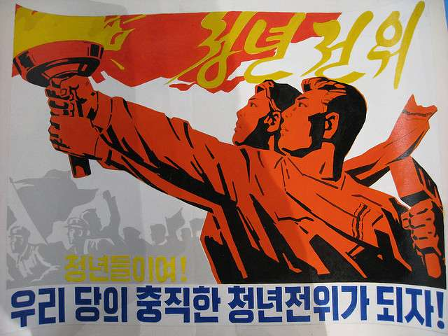 korea-2701056888_7869c4f032_z