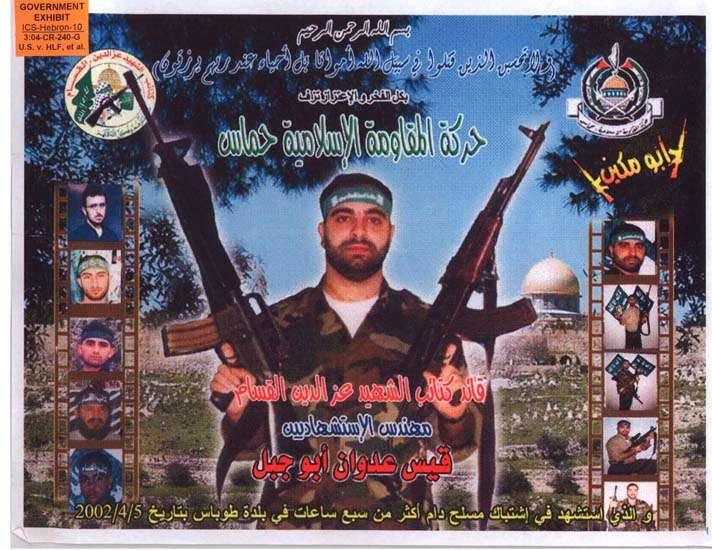 palestine-Hamas_AbuJabal_PPPA