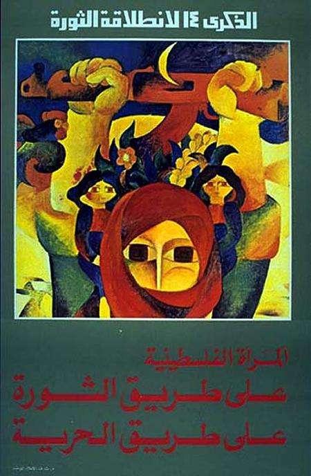palestine-WomanTrek2