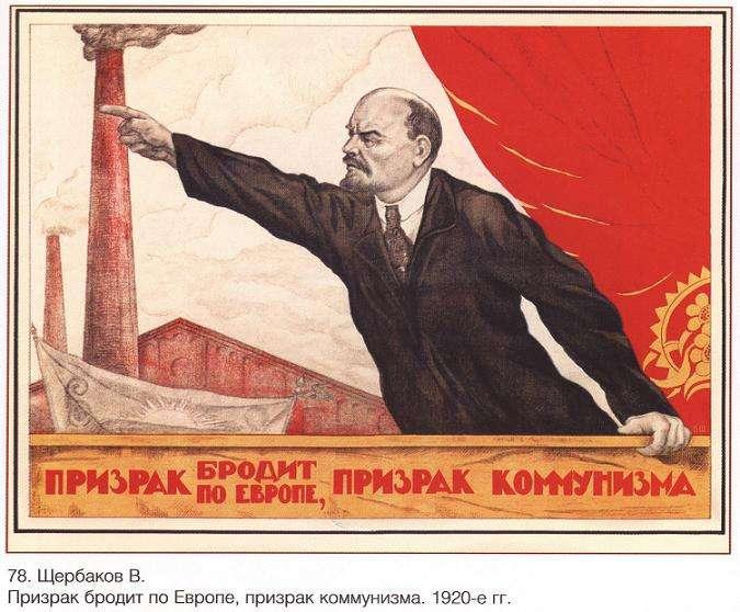 ussr-sovpolpost_00028
