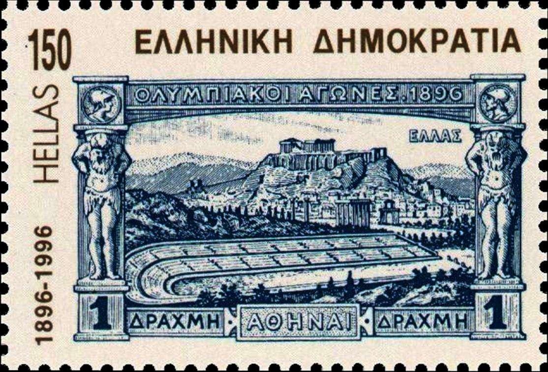 γραμματόσημο για τους Ολυμπιακούς αγώνες του 1896